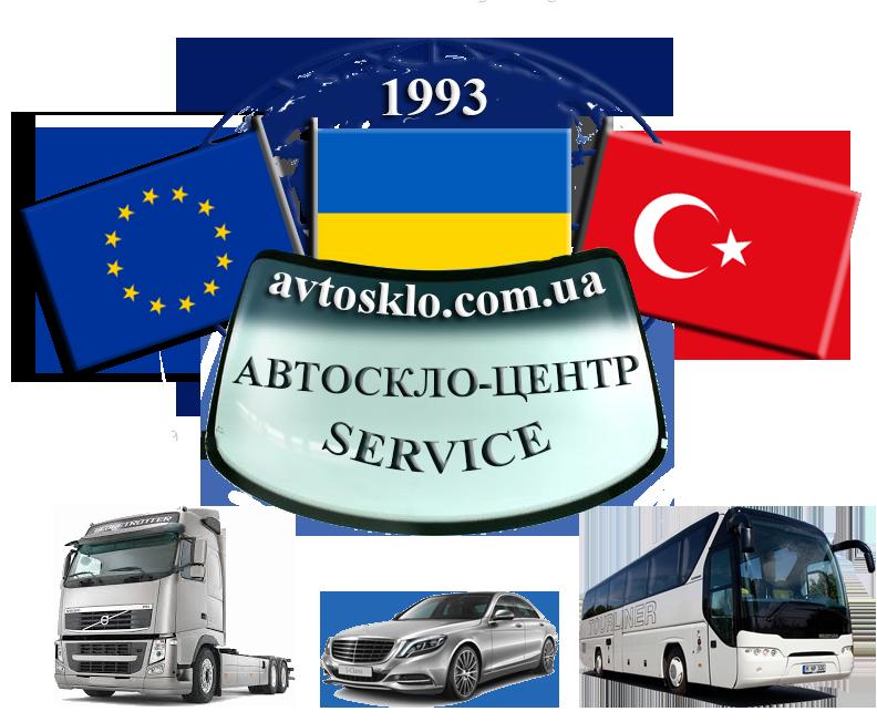 avtosklo — Установка Автостекла